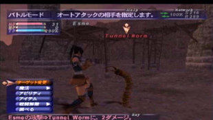 FINAL FANTASY® XI Screenshot 36