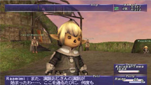 FINAL FANTASY® XI Screenshot 192