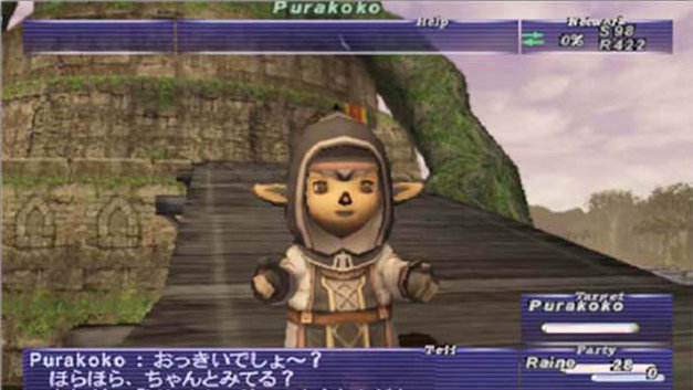 FINAL FANTASY® XI Screenshot 196
