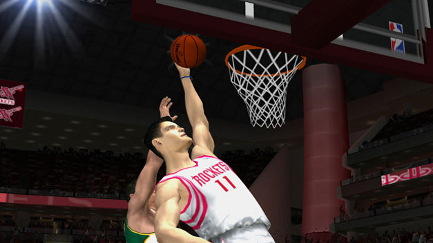 NBA 08 The Life Volume 3 Screenshot 4
