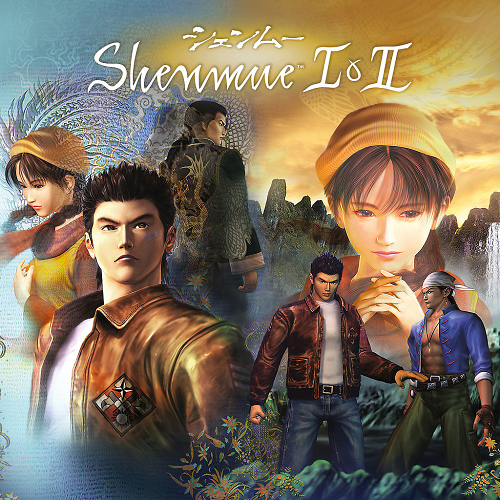 Shenmue 1 and 2 Small Banner
