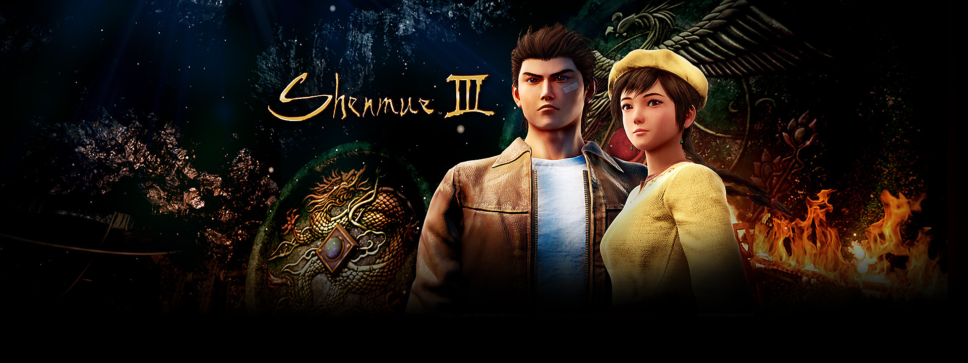 Shenmue III - Now Available