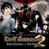 shin-megami-tensei-devil-summoner-2-raidou-kuzunoha-vs-king-abaddon-packshot-01-ps3-us-24jun14