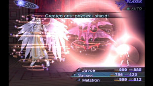 shin-megami-tensei-nocturne-screenshot-09-ps3-us-16may14