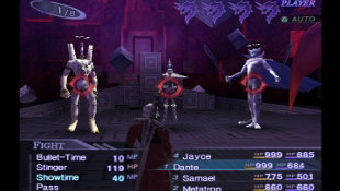 shin-megami-tensei-nocturne-screenshot-10-ps3-us-16may14
