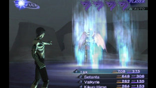 shin-megami-tensei-nocturne-screenshot-16-ps3-us-16may14