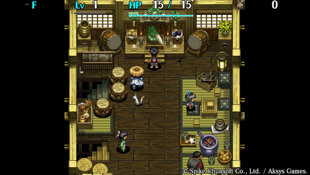 Shiren The Wanderer: The Tower of Fortune and the Dice of Fate Screenshot 5