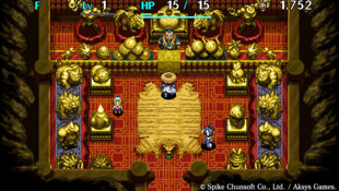Shiren The Wanderer: The Tower of Fortune and the Dice of Fate Screenshot 3