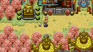 Shiren The Wanderer: The Tower of Fortune and the Dice of Fate Screenshot 8