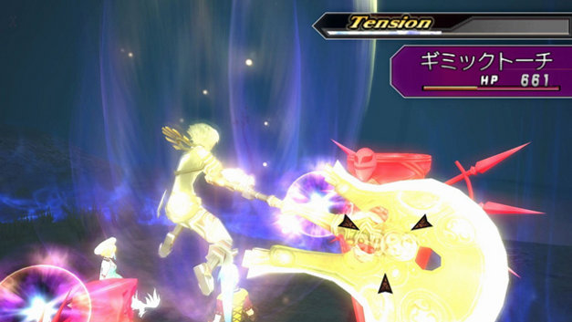 .hack//G.U. vol. 3//Redemption Screenshot 10