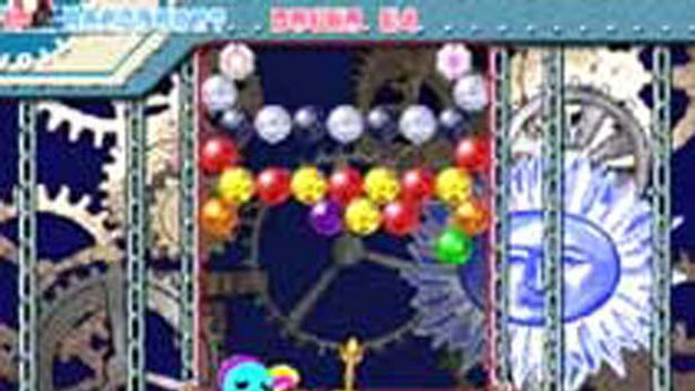 Super Bust-A-Move Screenshot 1