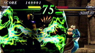 Street Fighter EX3 Screenshot 5