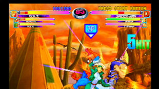 Marvel vs. Capcom 2 Screenshot 3