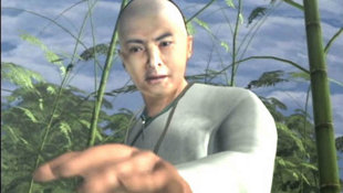 Crouching Tiger, Hidden Dragon™ Screenshot 66
