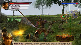 Dynasty Warriors 4 Screenshot 3