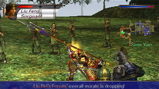 Dynasty Warriors 4 Screenshot 4