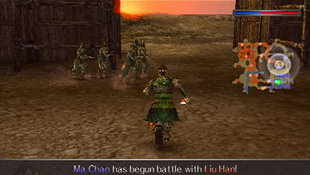 Dynasty Warriors 4 Screenshot 12