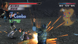 Dynasty Warriors 4 Screenshot 8