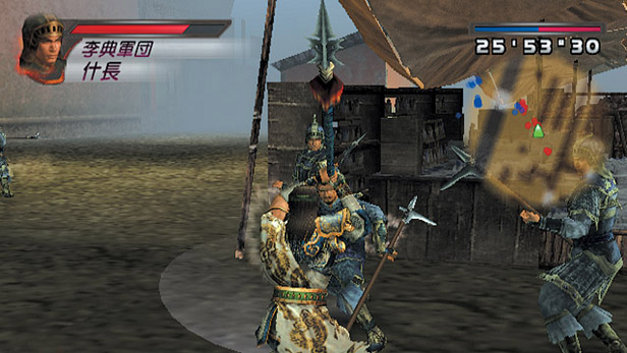 Dynasty Warriors 4 Screenshot 10