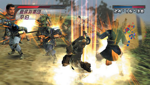 Dynasty Warriors 4 Screenshot 11
