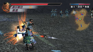 Dynasty Warriors 4 Screenshot 17