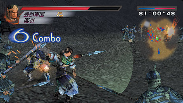 Dynasty Warriors 4 Screenshot 19
