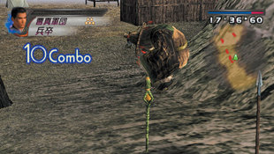 Dynasty Warriors 4 Screenshot 21