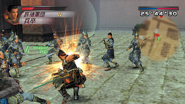 Dynasty Warriors 4 Screenshot 25