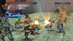 Dynasty Warriors 4 Screenshot 18