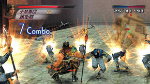 Dynasty Warriors 4 Screenshot 20