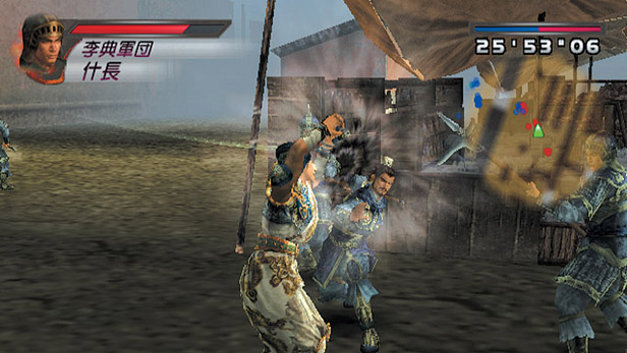 Dynasty Warriors 4 Screenshot 22