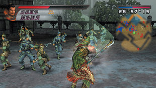 Dynasty Warriors 4 Screenshot 26