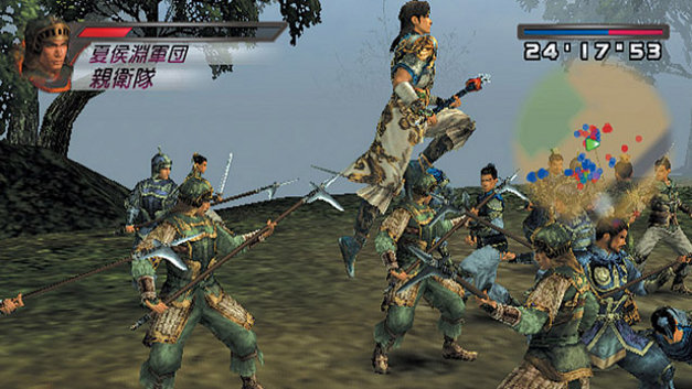 Dynasty Warriors 4 Screenshot 31
