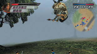 Dynasty Warriors 4 Screenshot 33