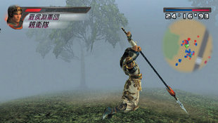 Dynasty Warriors 4 Screenshot 35