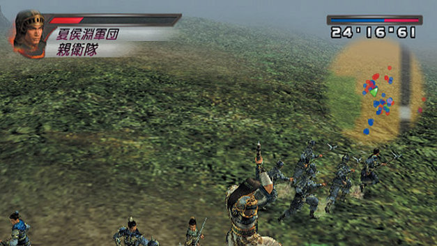 Dynasty Warriors 4 Screenshot 28