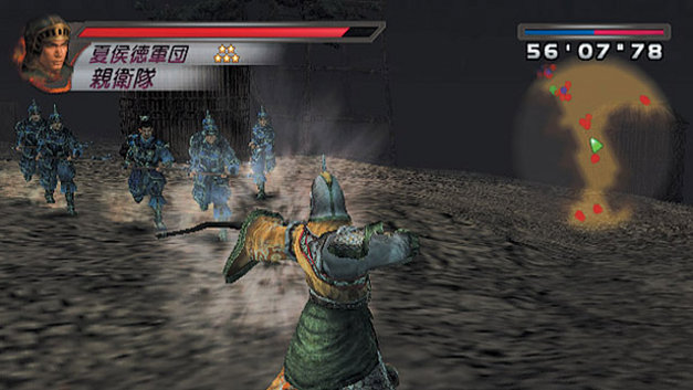 Dynasty Warriors 4 Screenshot 52