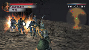 Dynasty Warriors 4 Screenshot 54