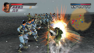 Dynasty Warriors 4 Screenshot 57