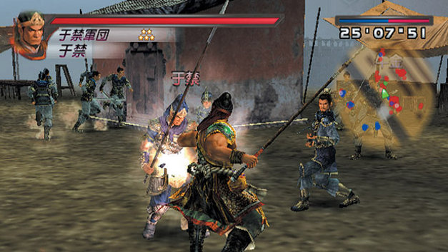 Dynasty Warriors 4 Screenshot 61