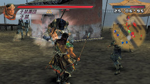Dynasty Warriors 4 Screenshot 63