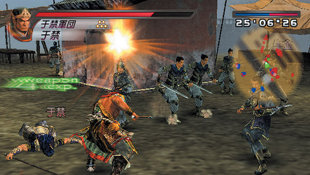 Dynasty Warriors 4 Screenshot 65