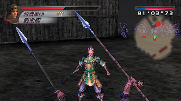Dynasty Warriors 4 Screenshot 64