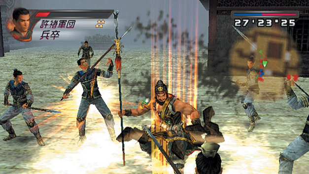 Dynasty Warriors 4 Screenshot 67