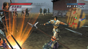 Dynasty Warriors 4 Screenshot 69