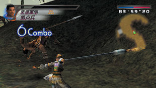 Dynasty Warriors 4 Screenshot 71