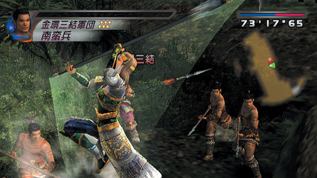 Dynasty Warriors 4 Screenshot 73