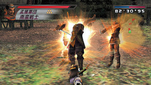 Dynasty Warriors 4 Screenshot 75