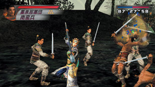 Dynasty Warriors 4 Screenshot 68