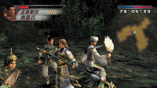 Dynasty Warriors 4 Screenshot 72